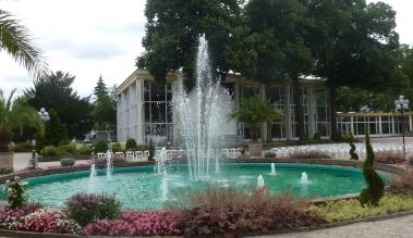 Springbrunnen vor dem Konzertsaal